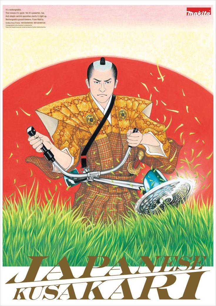 #NEW WORK. 『マキタ』海外用B1ポスター