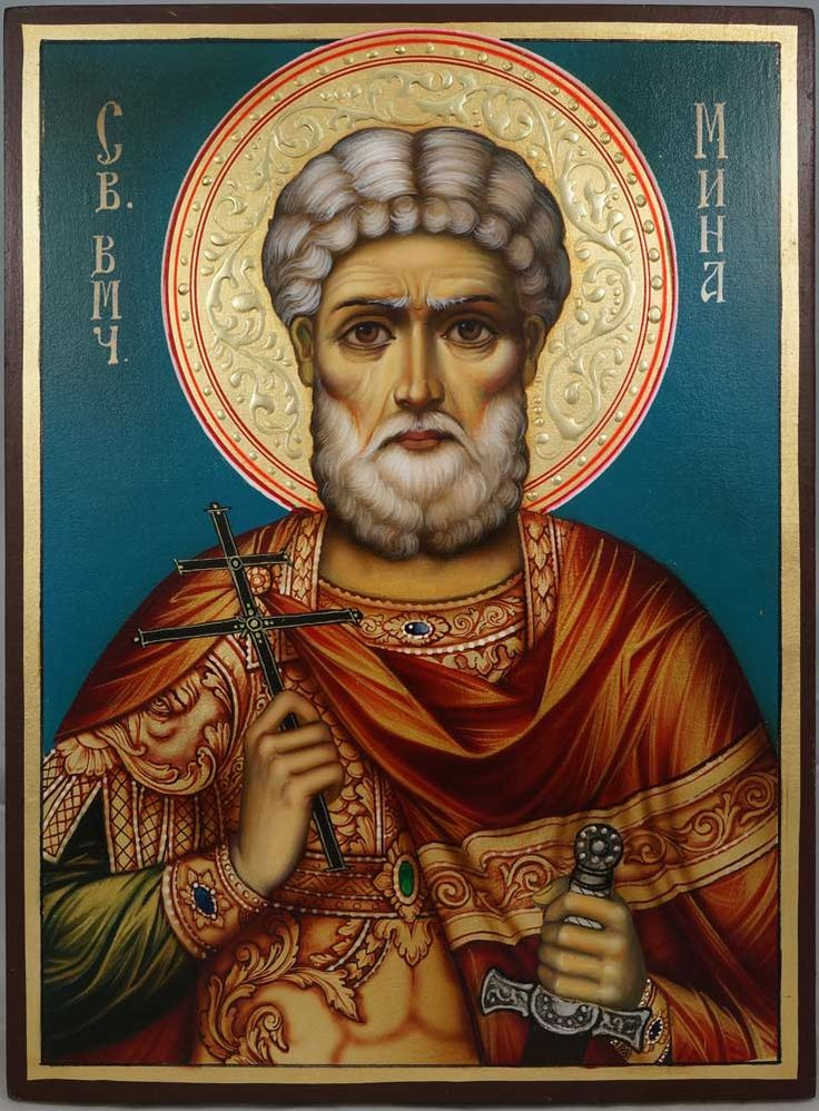 Martyr Menas of Egypt - Hand-Painted Byzantine Icon