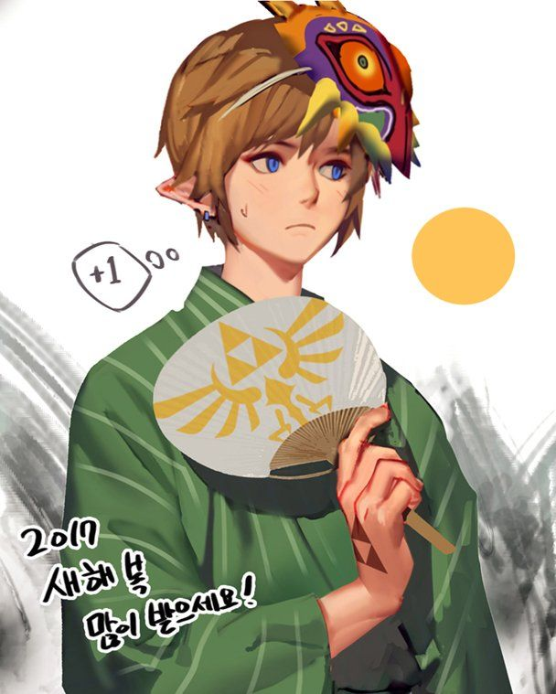 Link in traditional Japanese clothing