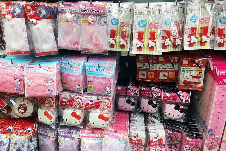 A detailed list of things to do in Harajuku, Tokyo, Japan.   Tokyo travel   Japan travel   Harajuku things to do   Harajuku food   Harajuku shopping   Daiso Takeshita Street