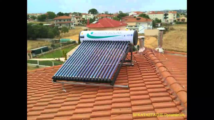 GREEN SOLAR Ηλιακοί θερμοσίφωνες με σωλήνες κενού. Διάφορες εγκαταστάσεις ηλιακών θερμοσιφώνων με σωλήνες κενού, σε ταράτσα, κεραμοσκεπής, ανισόπεδη σκεπή. Μοντέλα GS-150, GS-180, GS-210, GS-260. 10 χρόνια εγγύηση, χωρίς συντήρηση, χωρίς αντιψυκτικά. http://www.green-solar.net (Website) http://www.green-solar.gr  (B2B eShop)