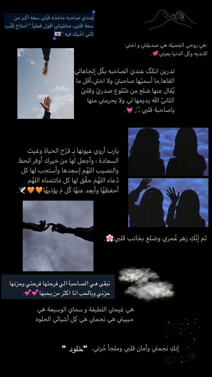 طلب خاص ربي يحفظكم Love Birthday Quotes Iphone Wallpaper Quotes Love Cover Photo Quotes