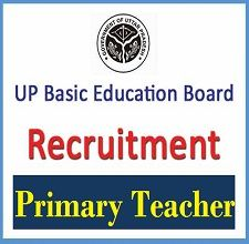 UP Primary Teacher Recruitment 2017, check upcoming primary teacher vacancy in up latest news, Uttar Pradesh 16460 Primary teacher vacancy Application form.