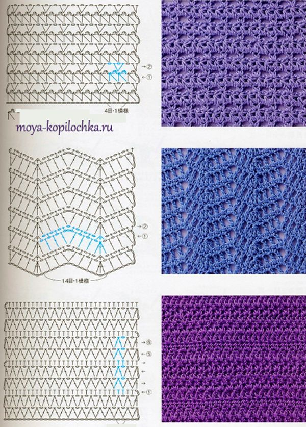 360 best Tejido puntadas images on Pinterest | Crochet patterns ...