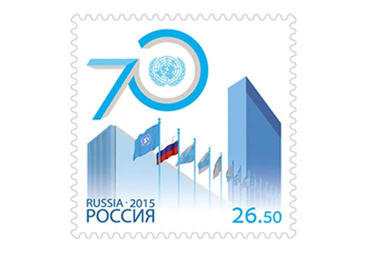 COLLECTORZPEDIA 70 Years of UN