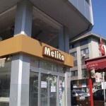 Melita Cafe Kutu Harf Tabela.