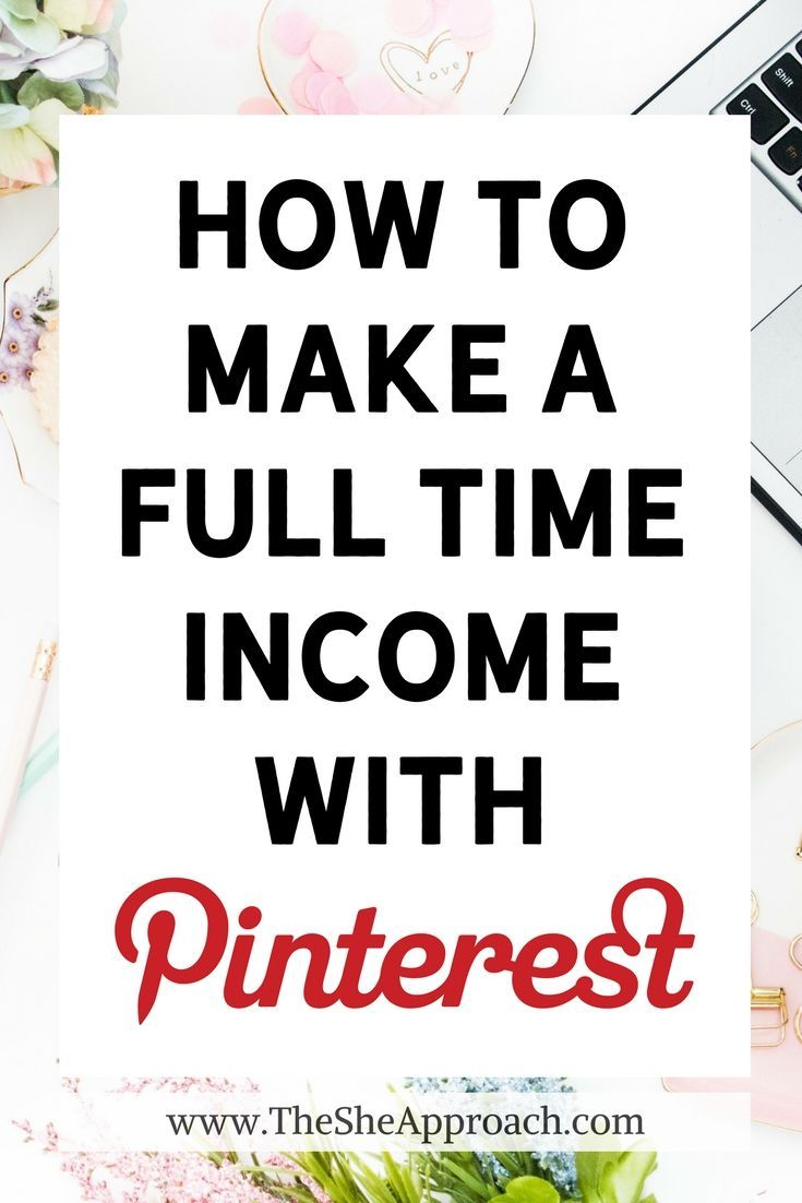 Want to work from home, make money online and you have Pinterest all figured out? Did you know that you can make a full time income by becoming a Pinterest VA? Learn how to make money online by selling services and helping other bloggers and companies with their Pinterest account! This is an affiliate link but I fully believe that this course can help you make more money blogging!