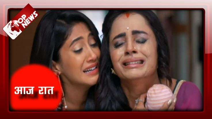 YRKKH || 6 NOV || SWARNA LEARNS ARYANS TRUTH || UPCOMING