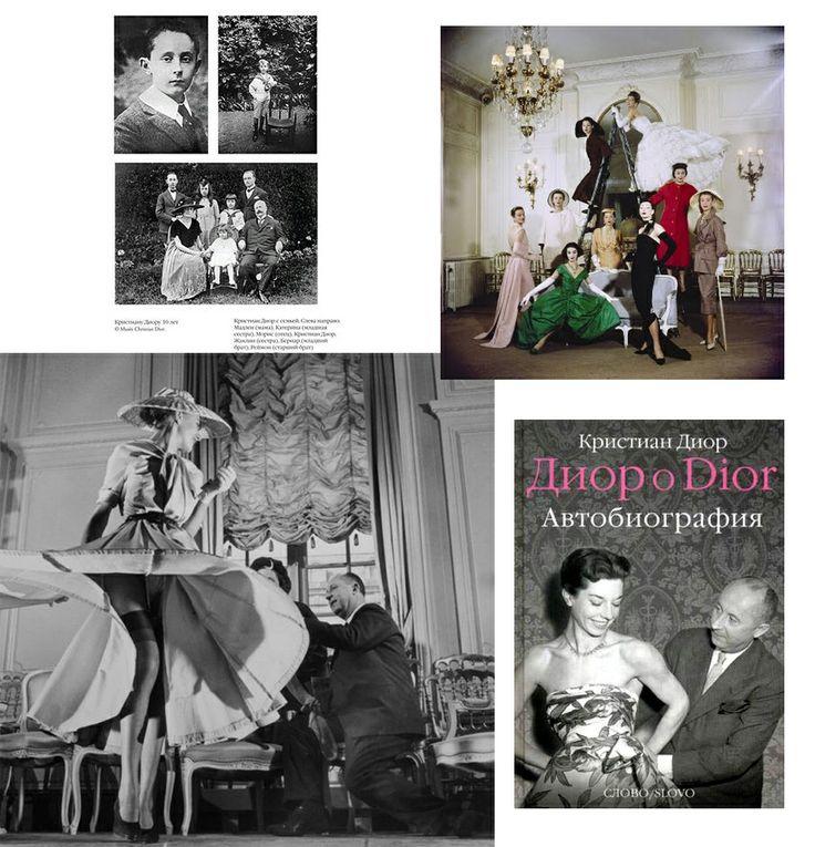 #Dior #history #hightfashion #costume #book