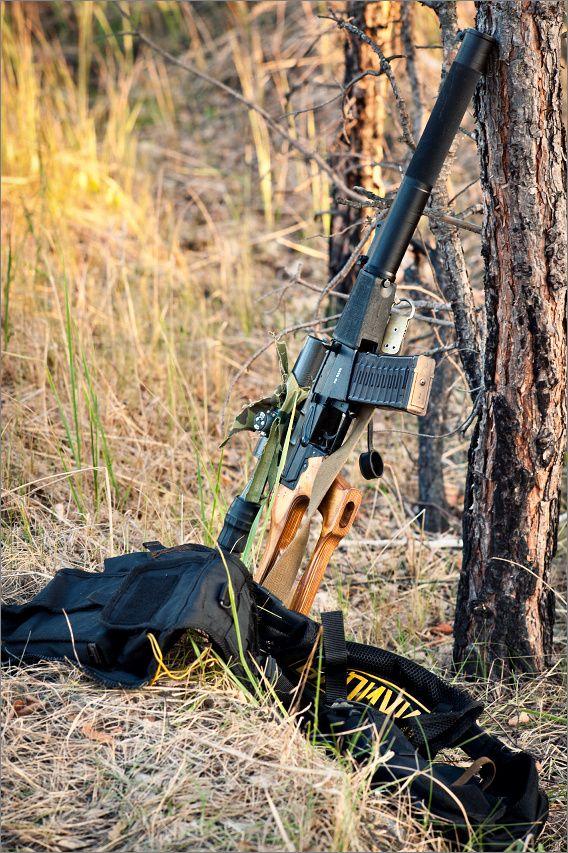 VSS Vintorez sniper rifle (Russia)