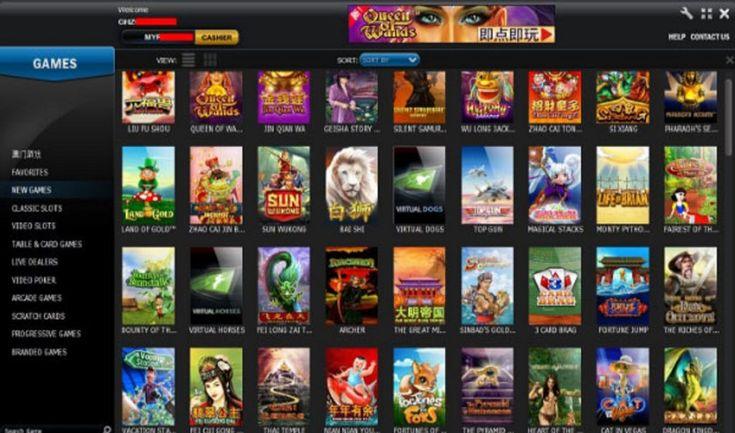 Play ted slot