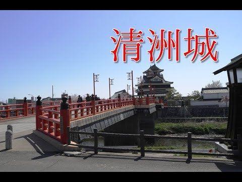 Youtube に無料動画を投稿しました 5日目 清洲城 愛知県 2018年青春