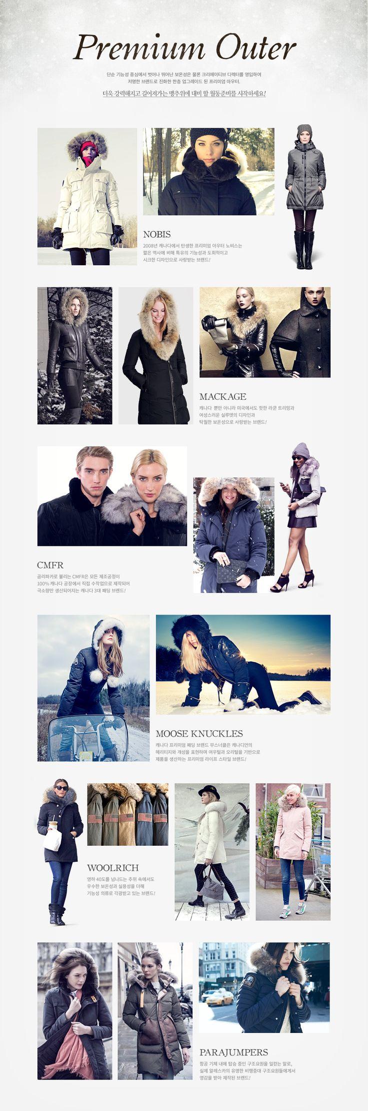 WIZWID:위즈위드 - 글로벌 쇼핑 네트워크