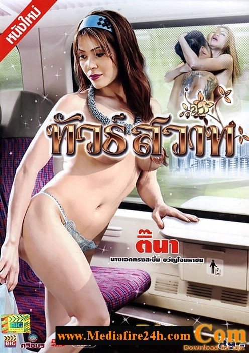 Free porno sites from vietnam