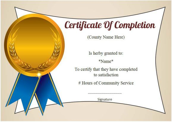Community Service Certificate Of Completion 10 Ready Made