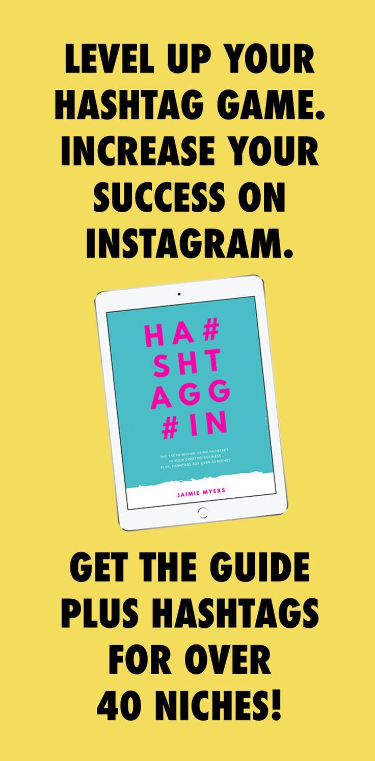 Hashtags have you all confused on Instagram? It's time to master them! Master hashtags on Instagram and see clicks, conversions, sales and followers soar!