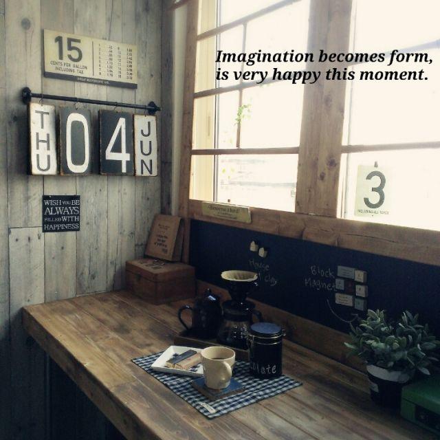 壁をぶち壊してできた私のアトリエ♡窓際カフェにしようかワークスペースにしようか……散々迷って誕生した『アトリエ時々カフェ』☺ 今日はここで初めてのカフェタイムを楽しみます『アトリエ時々カフェ』/and-Nちゃん♡/yuchiちゃん♡/halさん♡…などのインテリア実例 - 2015-06-04 08:29:23 | RoomClip(ルームクリップ)