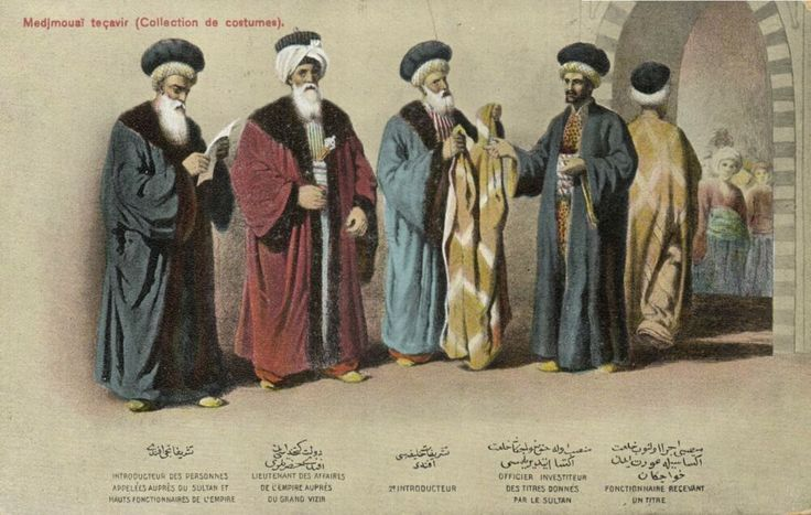"""Ottoman Turkey, Costumes, Medjmouaï Teçavir (1910s) Fruchtermann No. 108. Max Fruchtermann, 1852-1918. The most prominent early publisher of Ottoman postcards, at the age of seventeen he opened a frame-shop at Yüksekkaldirim Istanbul. It is hard to underestimate his role in the publishing scene that followed. He was one of the first """"editeurs"""" (if not the very first) to create postcards depicting the Ottoman Empire."""