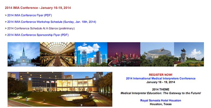 IMIA  annual conference, January 2014 in Texas - Claudia Brauer to present session E4 January 19: Blueprint to Train Up to 21st Century Technologies