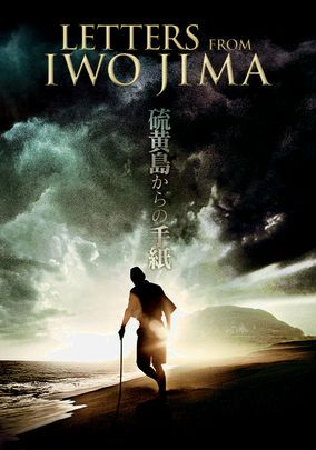 Letters from Iwo Jima - Awesome film. 5 out of 5 pop corns. My only suggestion is that you watch it in the Japanese version with the sub titles and that you have a box of tissues handy.