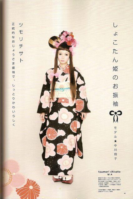 Kimono-hime issue 10. Fashion shoot page 46. by Satomi Grim, via Flickr