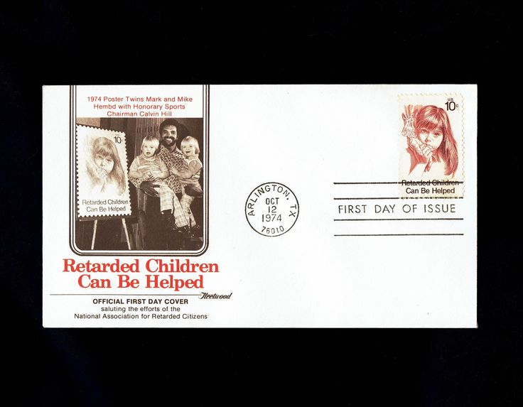 US 1549 Retarded Children can be Helped Oct 12, 1974 Arlington TX First Day Cover lot #F1549-1 by VicsStamps on Etsy