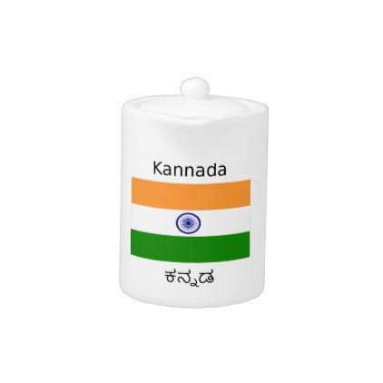 Kannada Language And Indian Flag Design Teapot - kitchen gifts diy ideas decor special unique individual customized