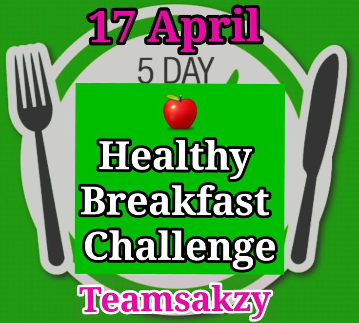 Join our 5 Day Breakfast Challenge on Monday 17 April. Open tomorrow between 9am - 12pm sharp.  So pick up!   Swap your breakfast for a Herbalife Formula 1 Healthy Meal Replacement Shake ===================== Herbalife Independant Distributor *Sakz Shaik: 076 527 1432* ☎031 2084108 ============== Pick up *58 JUNIPER RD BEHIND OVERPORT CITY *(ATRIUM MALL)* *@Gazette Newspaper* ================= IF YOU *OUTSIDE DURBAN* DELIVERY CAN BE ARRANGED TO YOUR DOOR.  #sakzshaik