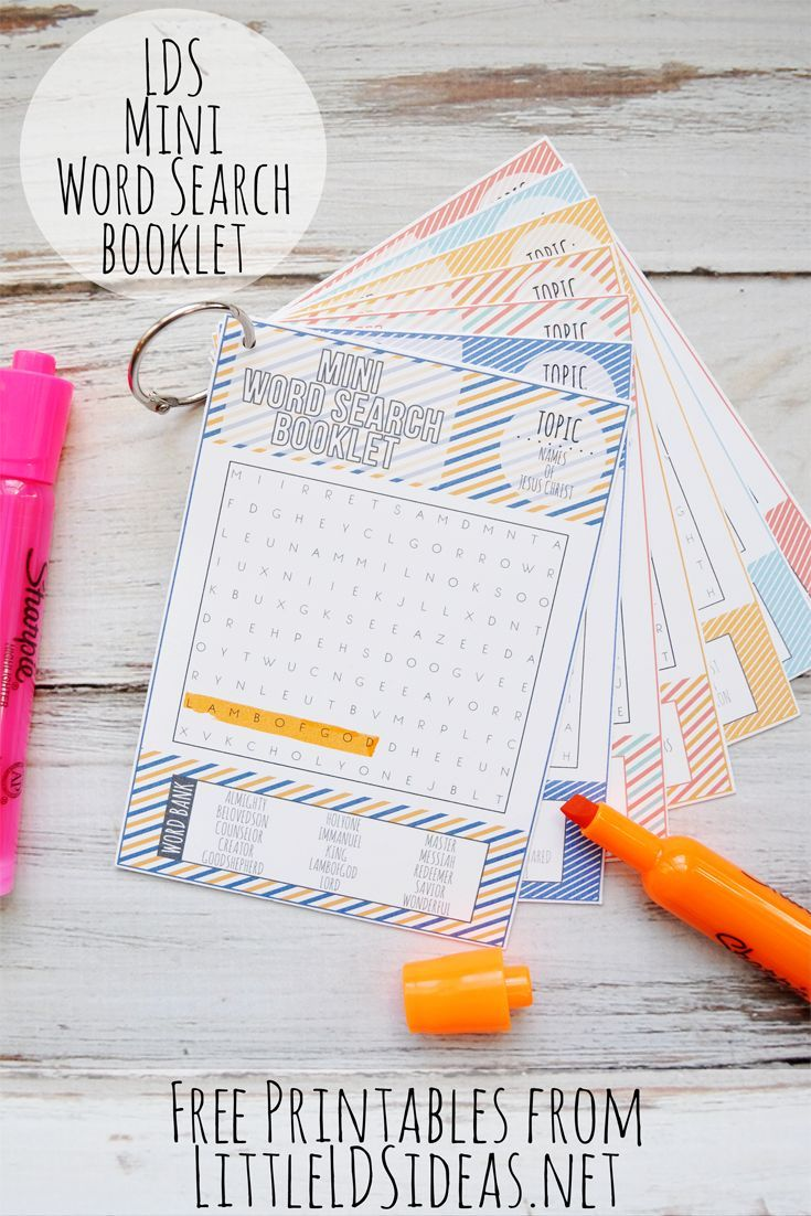 These LDS Mini Word Search booklets would make a great addition to your Sunday bag or your children's scripture bag. You could even give them to your Primary children as a gift for Summer break! Free Printables from Little LDS Ideas.