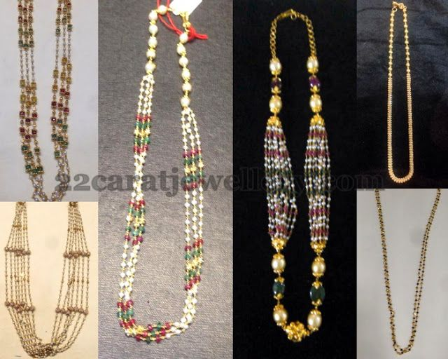 Jewellery Designs: Simple Beads Chains Gallery