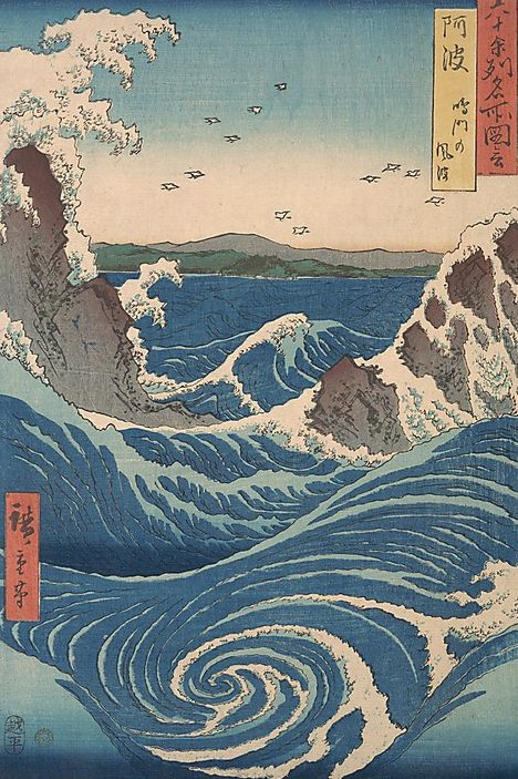 Ukiyo-e woodblock print of the Naruto Whirlpool of Awa Province, Japan. Circa 1853 by artist Utagawa Hiroshige