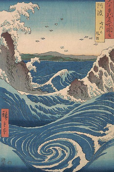 Ukiyo-e woodblock print of the Naruto Whirlpool of Awa Province, Japan. Circa 1853 by artist Utagawa Hiroshige