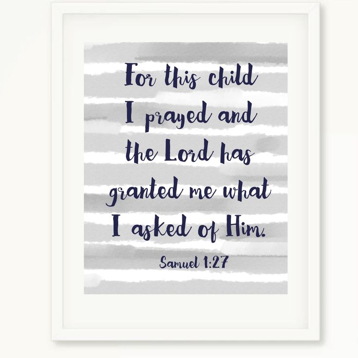 Gray and White Nursery | Baby Boy | For This Child I Prayed | Samuel 1:27