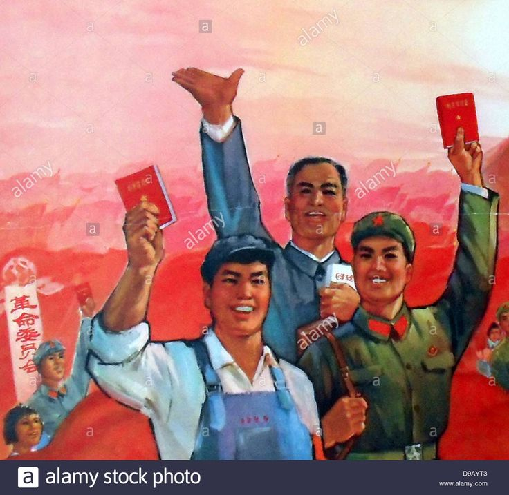 the origins of the cultural revolution Origins of the revolution  it's also a cultural capital that has played pivotal roles in castro's revolution and the bacardí rum business.