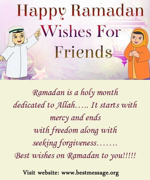 Happy Eid Wishes Quotes: 145 Best Festivals Text Messages Images On Pinterest