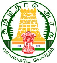 Tamilnadu Class 12th (HSC ) Result 2014 will be Declared 9th May#EducationNews #EngineeringCollege #EngineeringDetails  #education  #engineering #engineeringjobs #jobsearch #india #college #collegesindia #admissions #admission2014 #admissiondetails #collegesinmaharashtra #collegesinmumbai #educationdetails