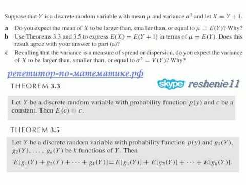 73 best ap statistics images on Pinterest Mathematics, High - sample variance