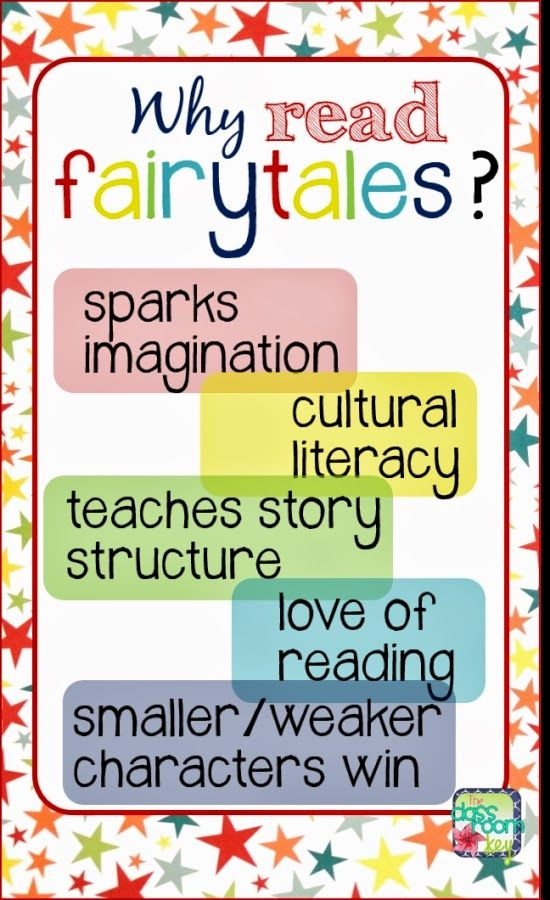 Do fairytales deserve a place in a modern language arts curriculum?