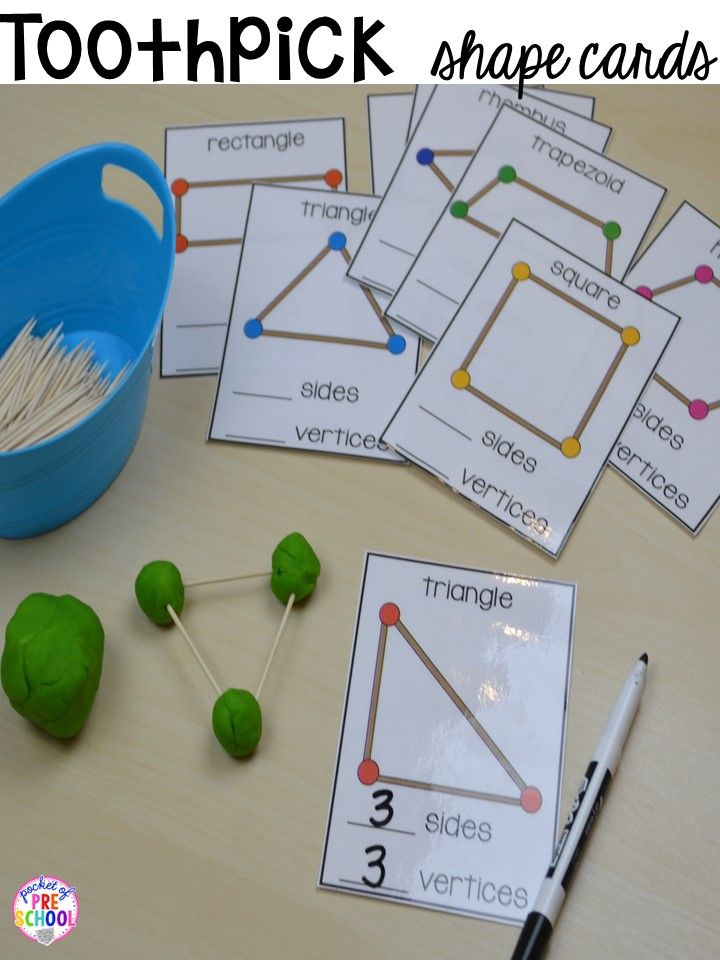 2D Shapes activities for preschool, pre-k, and kindergarten. Shape mats (legos, geoboards, etc), play dough mats, posters, sorting mats, worksheets, & MORE.