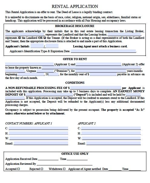 17 Best images about Rental Agreement – Renter Verification Form