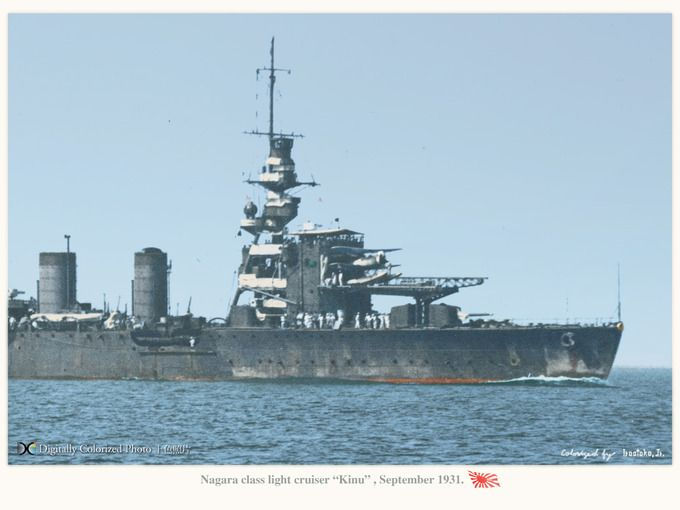 IJN Light Cruiser Kinu 日本海軍軽巡洋艦-鬼怒, 1937 #7A #KiRi group キリ