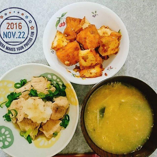 2016/11/22 18:15:04 hachu_kinoko 本日の晩御飯! ❀かき玉汁(ねぎ、ワカメ、えのき) ❀麻婆厚揚げ ❀鶏肉のさっぱりおろし煮  この前おろし煮作って美味しかったので即リピ\( *´•ω•`*)/笑 麻婆厚揚げのピリ辛具合とねぎで少しでも体温めたいな☺️ いただきます♪  #晩御飯 #夕ご飯 #手作り #鶏肉 #健康 #厚揚げ  #健康