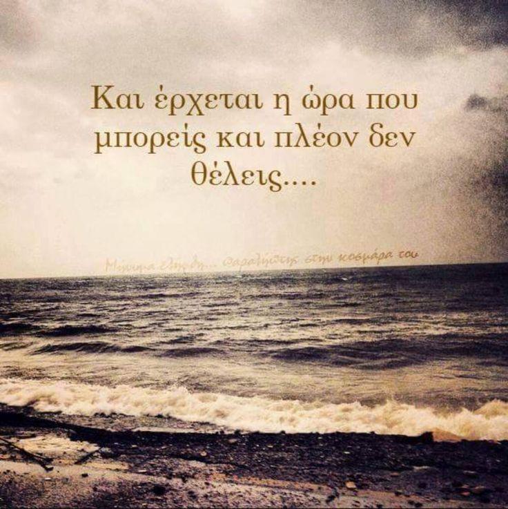 Απλά. -