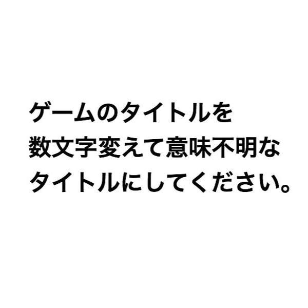 ストリップファイター2  「野球拳!」 - 2018年02月09日の人物のボケ[59005901] - ボケて(bokete)