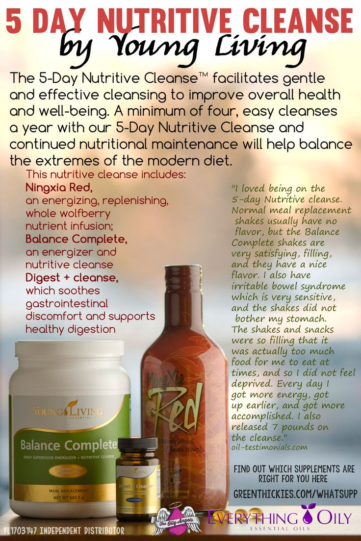 17 Best Ideas About Young Living Detox 2017 On Pinterest
