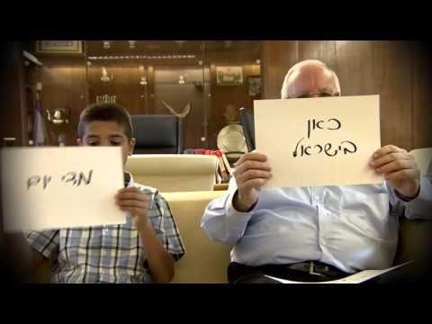 Erst gemobbt, dann gelobt | JNS - ISRASWISS