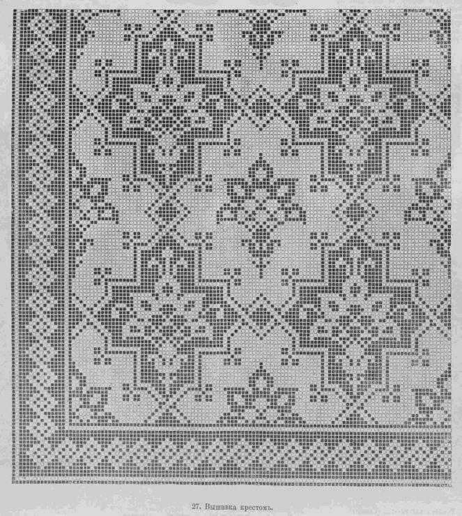 """Gallery.ru / Ôîòî #51 - Ñõåìû èç æóðíàëà """"Âåñòíèê ìîäû"""" - natashakon"""