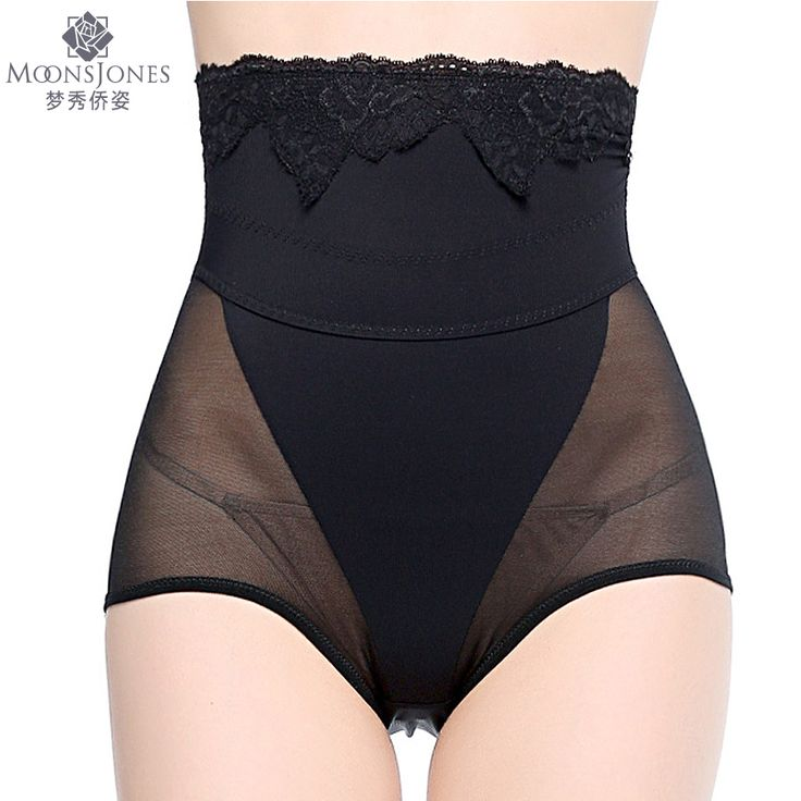 control panties abdomen shapewear women Intimates sexy beige high waist hip shape thin plus size shape briefs xxxxl S617