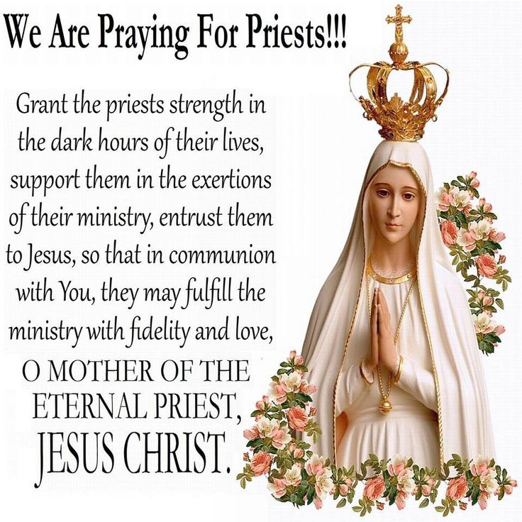 Pray for Priests!!
