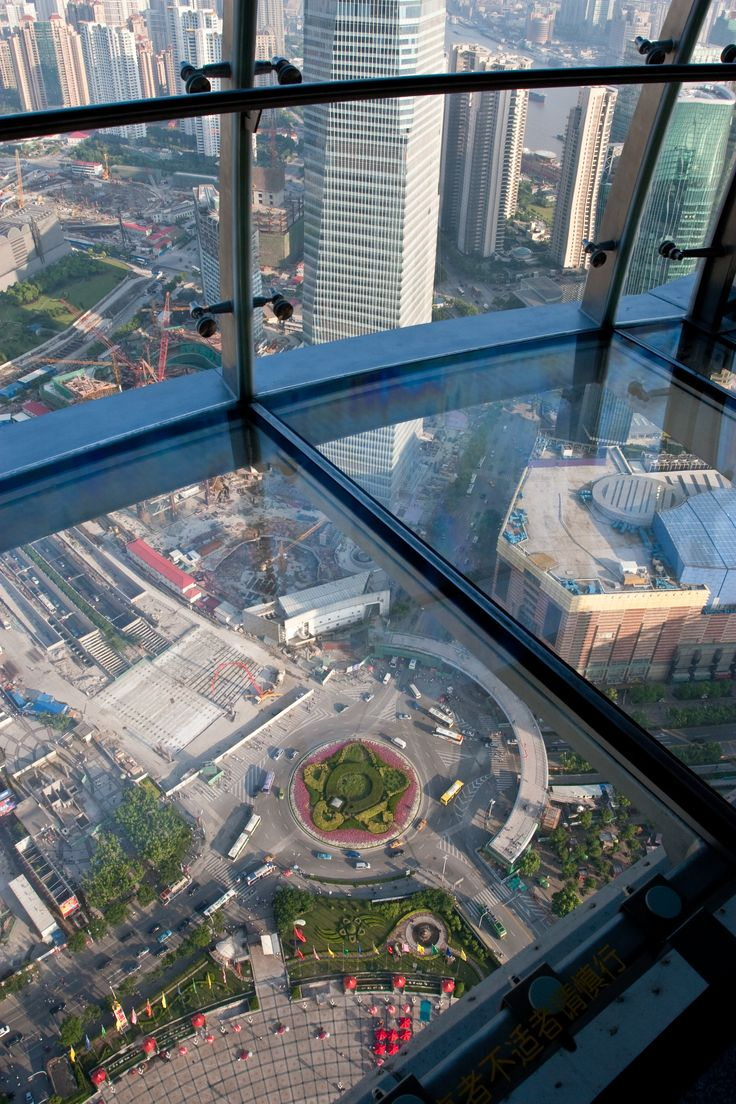 Observation Deck of Shanghai Oriental Pearl TV Tower